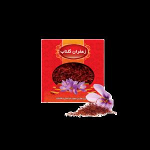 زعفران اعلائ نیم گرم گلناب محصول شرکت تکسان